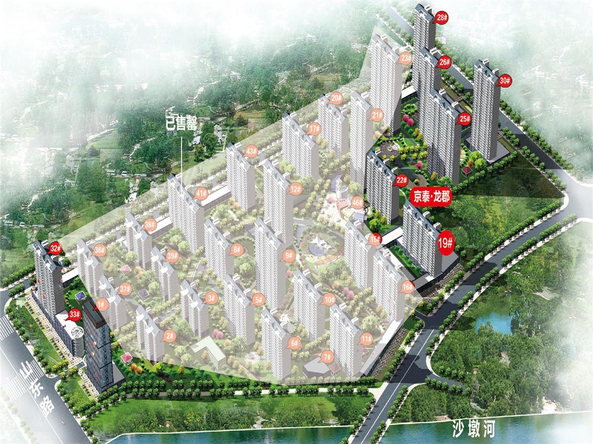 京泰·盘龙湾50—150平米现房发售