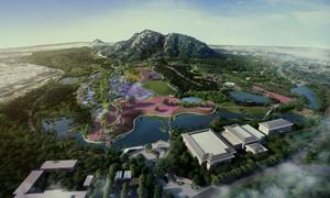 日照山地公园开工建设
